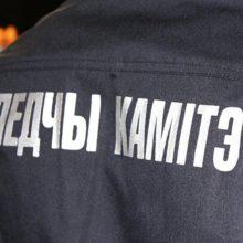 СК ведет проверку по факту смерти 15-летней жительницы Гомельского района