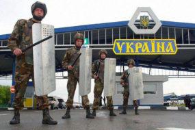Украина закрывает границу для своих граждан
