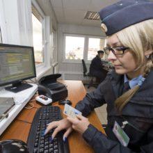 Общая база невыездных граждан Беларуси и России появится 1 апреля