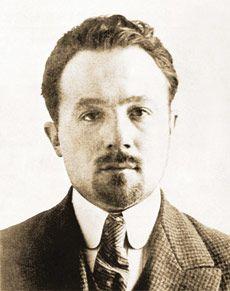 К.И. Ландер
