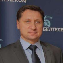 Сергей Демьянчик возглавил Гомельский Белтелеком