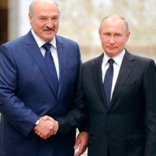 Лукашенко направил Путину поздравления с Днем единения народов