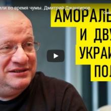 Дмитрий Джангиров: продажа земли во время чумы