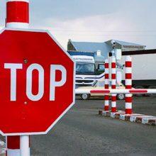 Беларусь и Украина: граница на замке