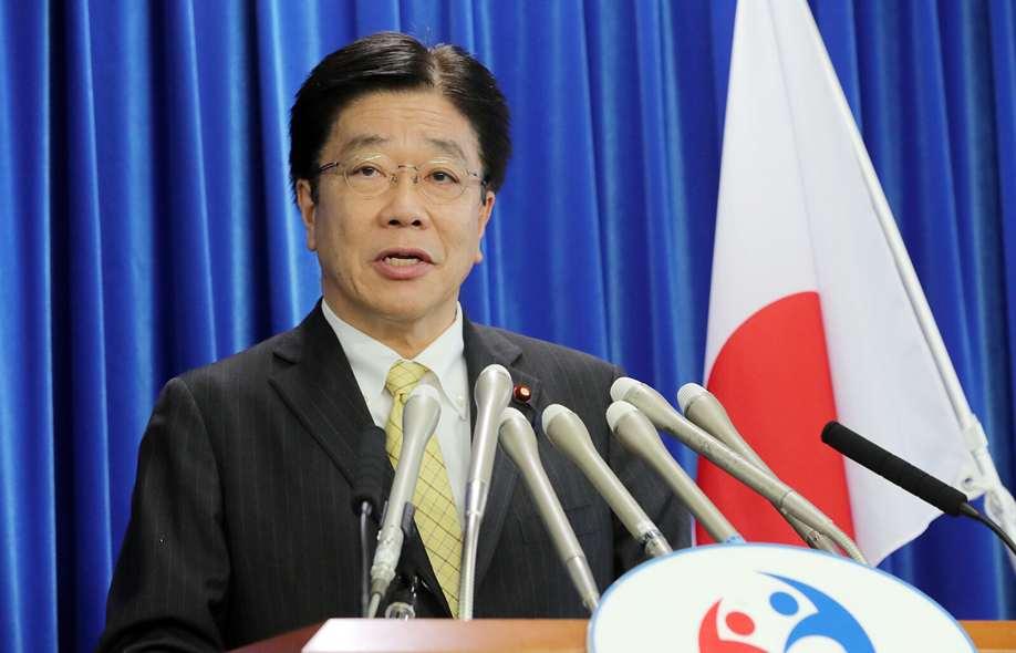 Более 10 тыс. человек лишились работы в Японии из-за пандемии