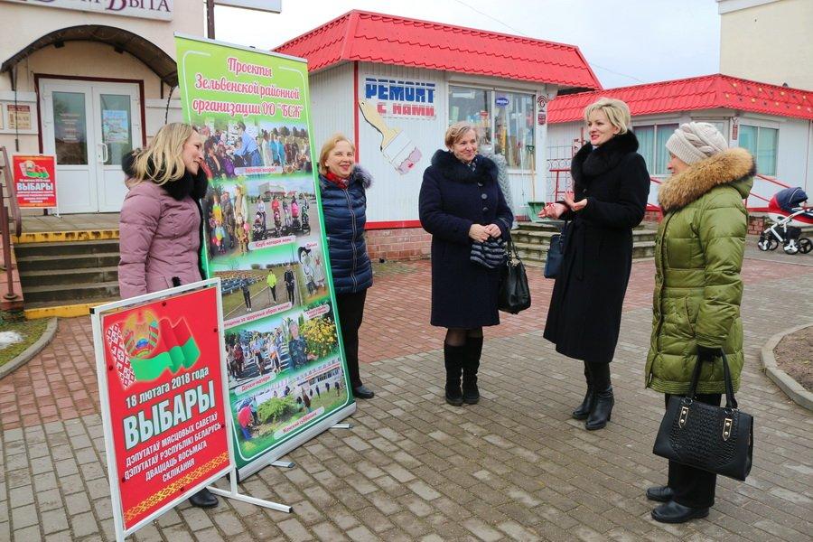 Госструктуры Минска определили места, где активисты не смогут собирать подписи
