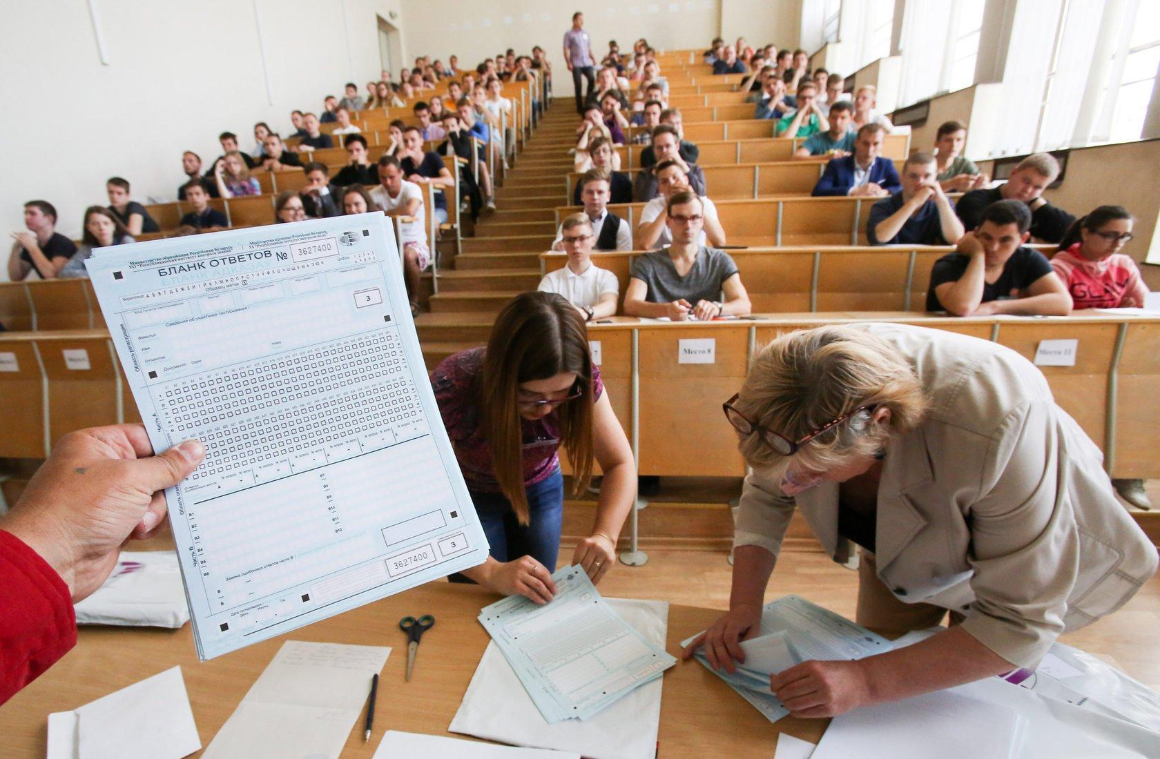 Как во время пандемии в Беларуси будет проводиться ЦТ