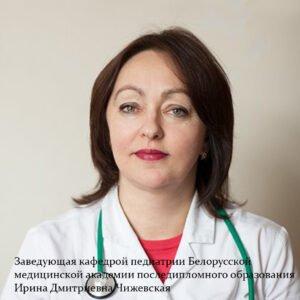Программа «Помощь детям с ювенильным ревматоидным артритом (ЮРА)»