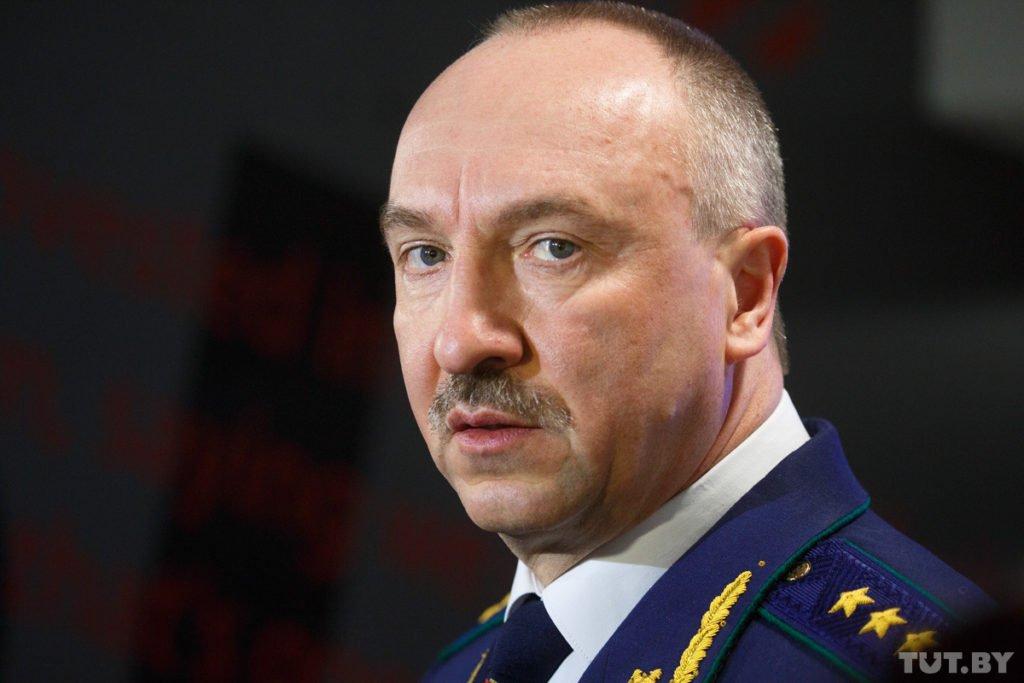 Генпрокурор Конюк видит в деятельности «Белгазпромбанка» угрозу нацбезопасности