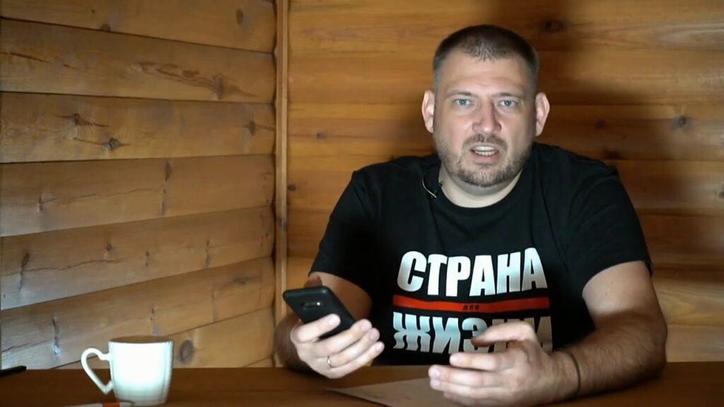 при обыске на даче у гомельского блогера Сергея Тихановского нашли 900 тысяч долларов.