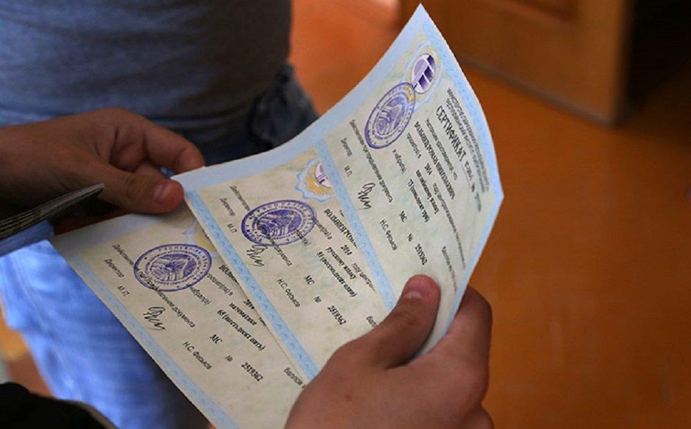 Выдача сертификатов ЦТ начнется в Беларуси с 24 июля