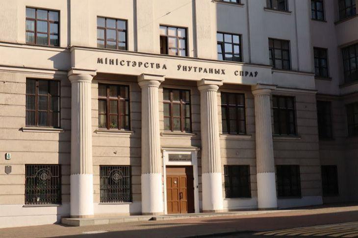 МВД Беларуси призвало жителей страны сообщать о подозрительных людях и предметах