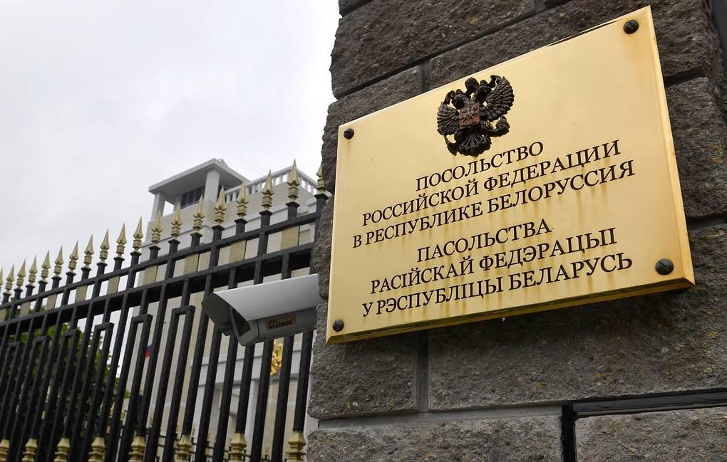 Посольство: россияне, задержанные под Минском, работали на белорусскую компанию, но были в стране проездом
