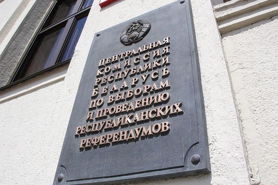 Обстановка требует от Минска стратегических решений
