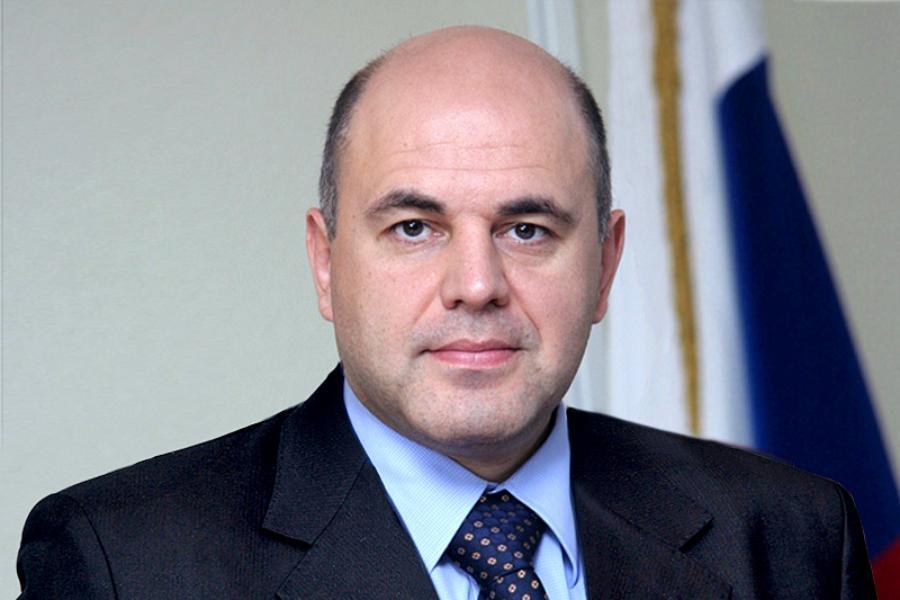 Мишустин оценил важность Союзного государства для России и Беларуси