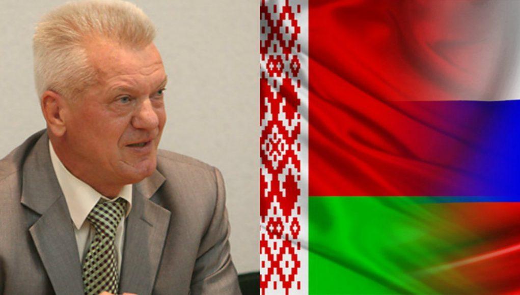 Лев Криштапович: Под знаком воссоединения с Россией
