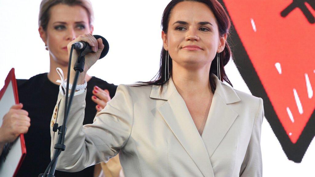Тихановская
