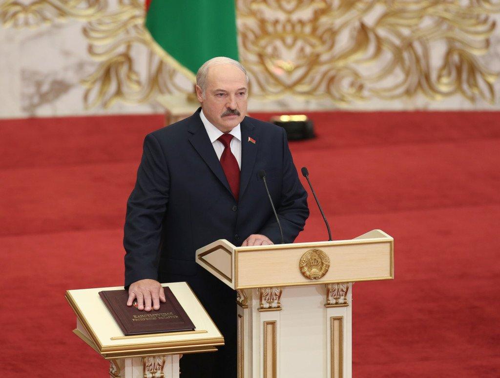 Александра Лукашенко