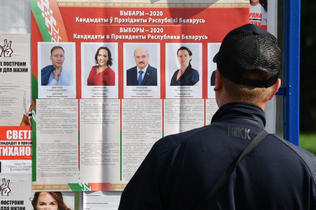 выборы президента Беларуси 2020