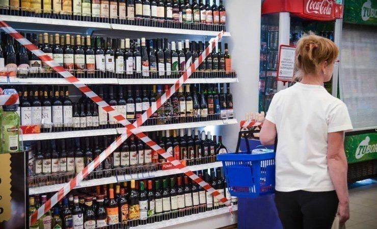 запретили продавать алкоголь в Гомеле