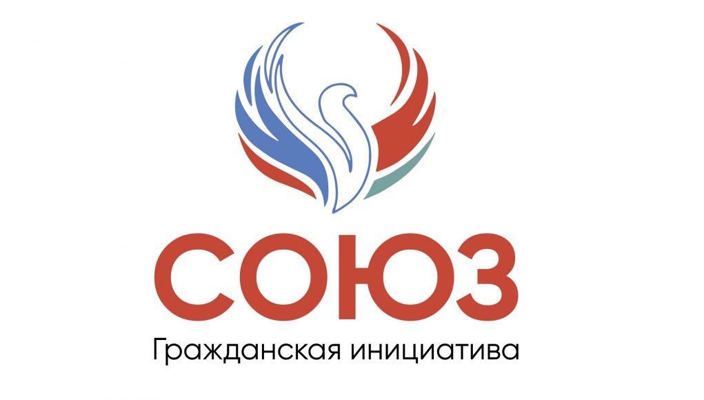 Гражданская инициатива Союз