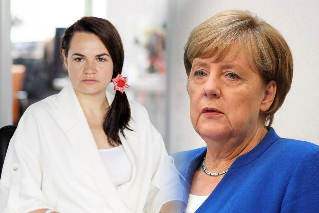 тихановская и меркель
