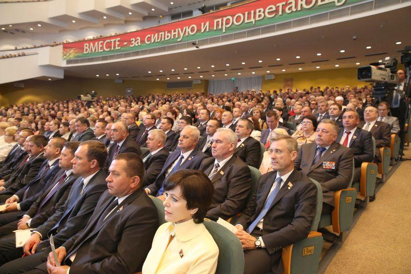 Всебелорусского народного собрания