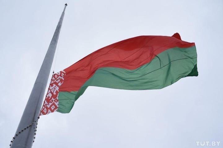 надругательство над государственным флагом