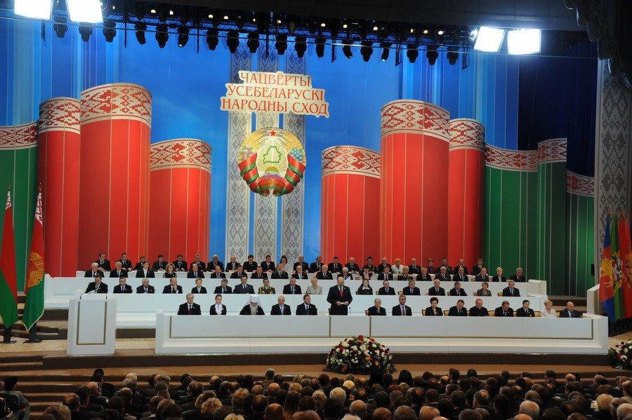 всебелорусское народное собрание