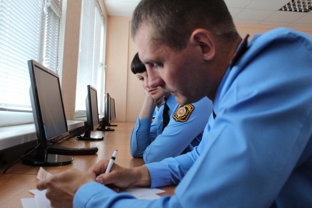 распространение информации о сотрудниках милиции