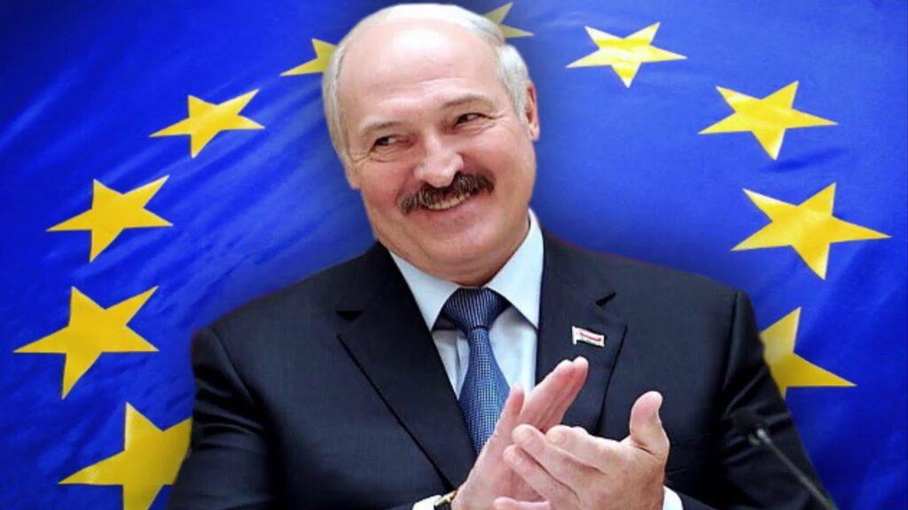 лукашенко и евросоюз