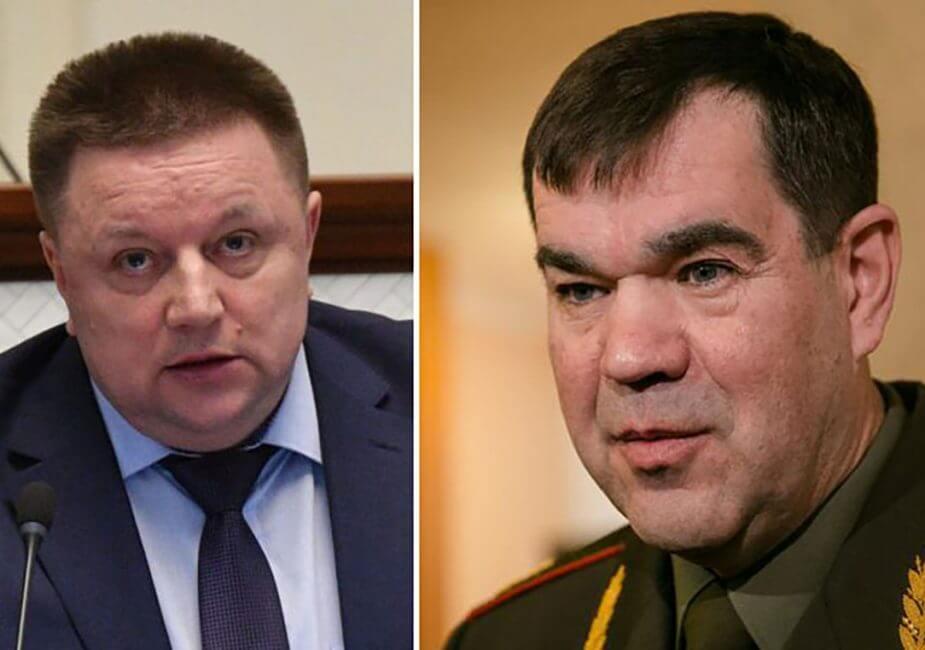 Вакульчик и Барсуков