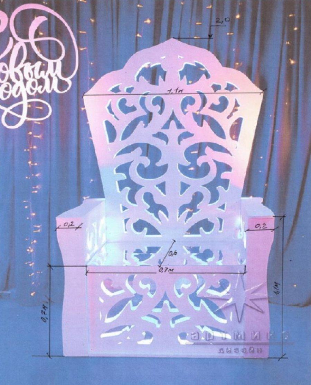 """Эскиз декоративной фигуры """"Ледяной трон"""""""