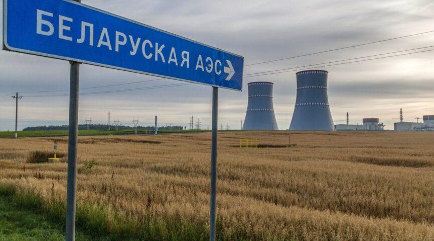 Украина готовится поспорить с Литвой за белорусскую электроэнергию!